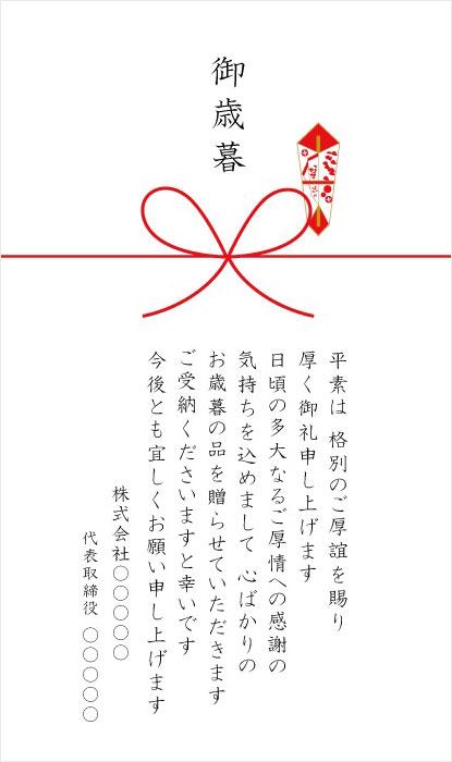 メッセージ熨斗 A